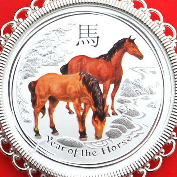 1//2 OZ Year of the Horse Sterling Silver Coin Bezel Frame Mount Pendant