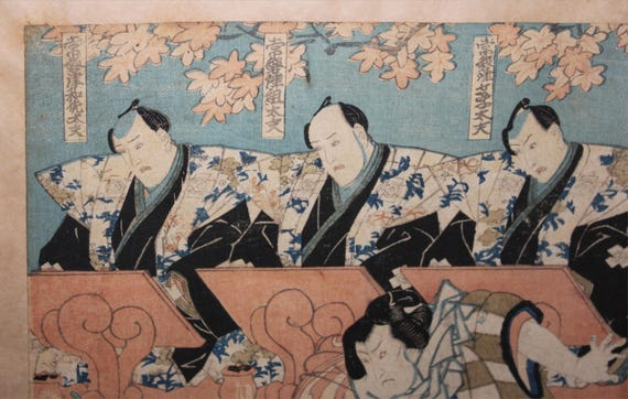 "Japanese Canvas Print Poster 24X18/"" Utagawa Toyokuni Geisha on Gold"