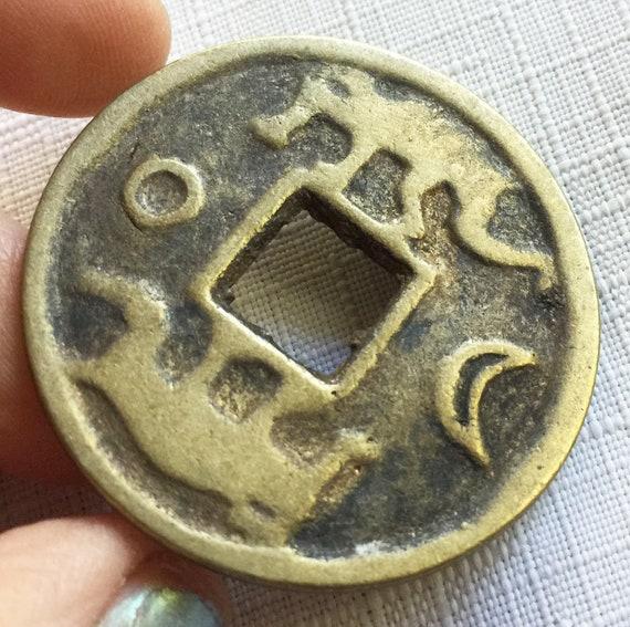 Chinesische Münze China Münze China Glück Münze China Glück Etsy