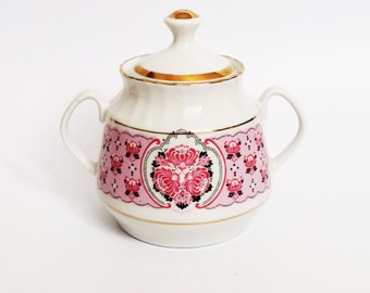 Vintage faience sugar bowl from the Soviet era (early 1980s) with pink flower and gold details NEW