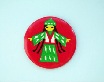 Vintage (4 cm) 1.57'' folk clothing Kazakh Turkmenistan nation dress brooch badge token clasp pinion pin button cordon medallion pinback