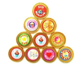 Eid Gift for kids, Eid Party Favors, Eid Mubarak, Eid chocolates, Eid Balloons, Eid Mubarak Banner, Eid Party, Eid Decoration, Eid Stickers