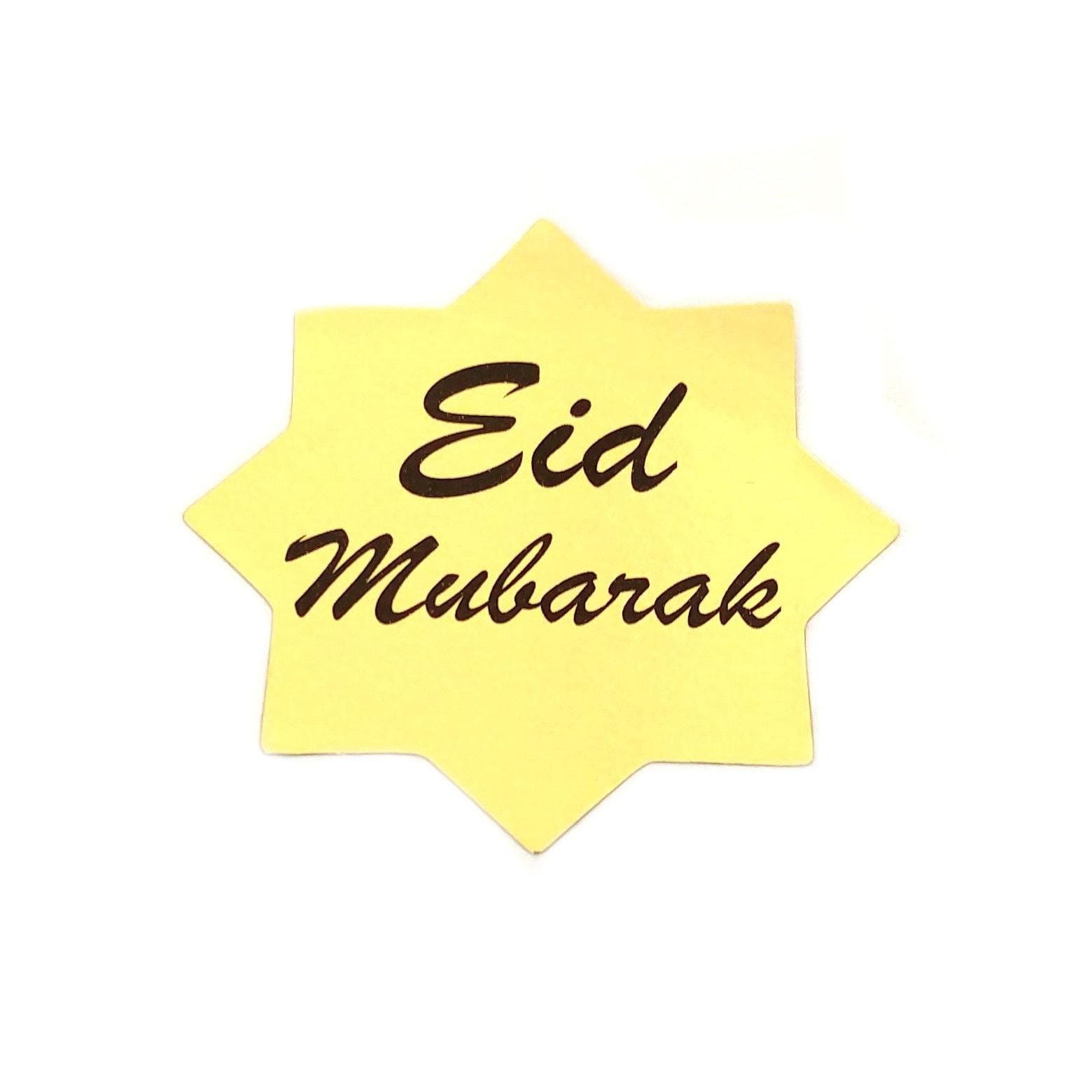 Eid Mubarak Stickers: Eid Stickers Eid Mubarak Stickers Eid Cards Eid Gifts Eid