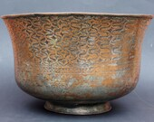 Antique Engraved Large islamic Tinned Copper Bowl, 18 19th C. from Afghanistan No 18 11