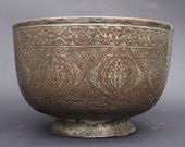 Antique Engraved Large islamic Tinned Copper Bowl High Quality, 18 19th C. from Afghanistan No 18 17