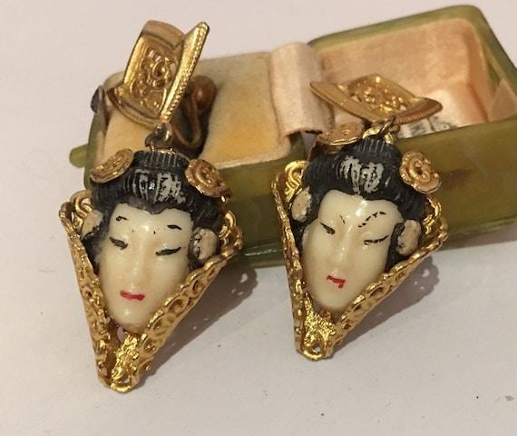 Vintage Earrings, Vintage Face Earrings, Vintage G