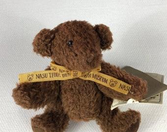 "Teddy Bear Museum Plush 1997 Fully Jointed Small 5"" Stuffed Nasu Ribbon Original Tags Brown"