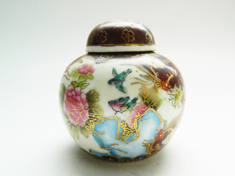 Vintage Chinese Porcelain Oriental Vase Hand Painted