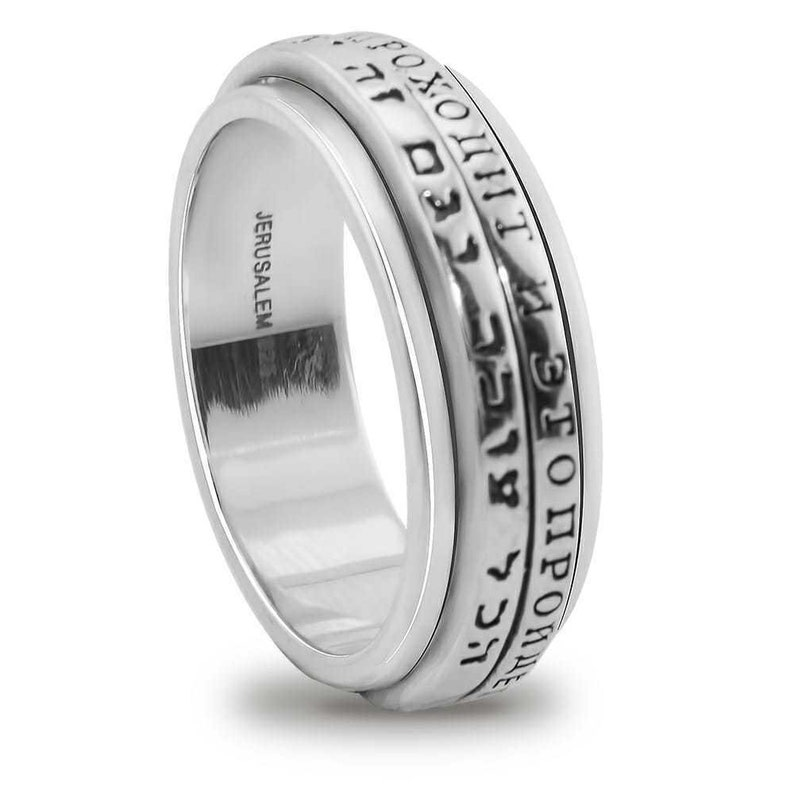 Personalized Silver 925 KING SOLOMON This Too Shall Pass image 0