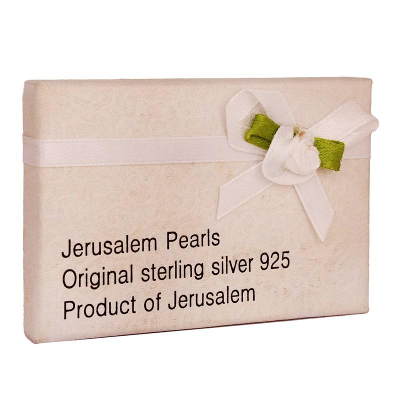 Silver 925 SPIN RING Of Shema Israel Hear O Israel Jewish Torah Prayer Protection Ring Jewish Judaica Gift From Israel