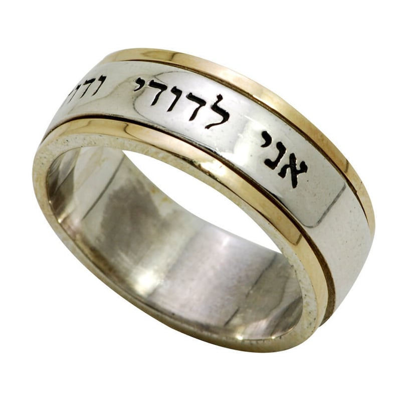 Personalized Silver 925 & 14K Gold Spinning Ring With ANI image 0