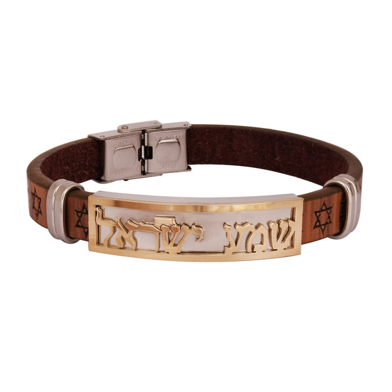 Shema Israel Gold Letters Hebrew Prayer In Stainless Steel /& Genuine Brown Leather Kabbalah Bracelet With Star Of David Symbols Israel Gift