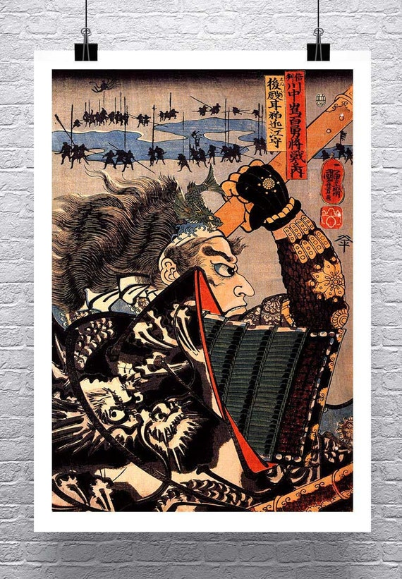 Samurai Warrior In Battle Japanese Fine Art Rolled Canvas Giclee 24x32 in.