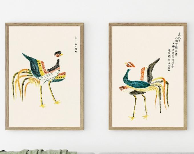 Japanese Decor Prints Set of 2 Cranes Japanese Art Prints