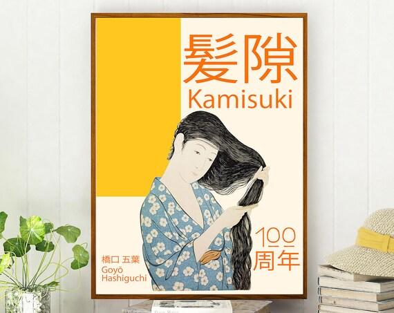 Japanese Poster by Hashiguchi Kamisuki  Combing the Hair Art