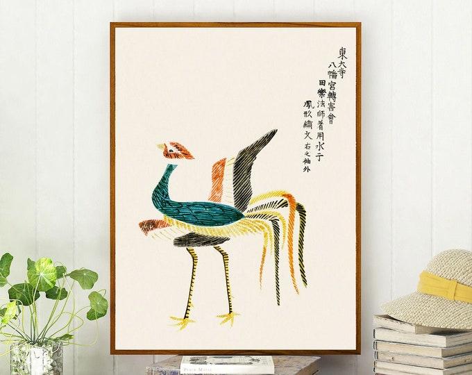 Crane Print Japanese Art Asian Wall Art