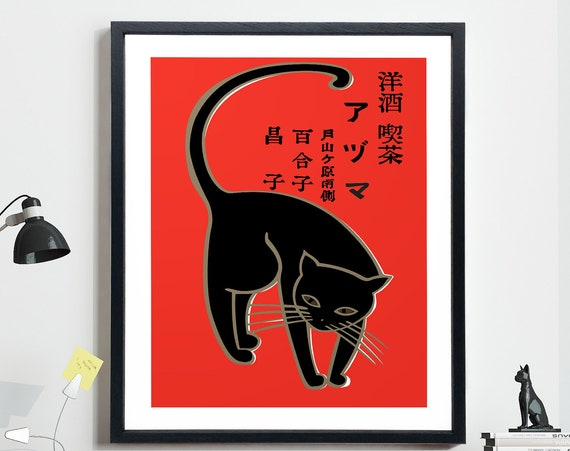 Japanese Cat Poster Black Cat Japanese Aesthetic