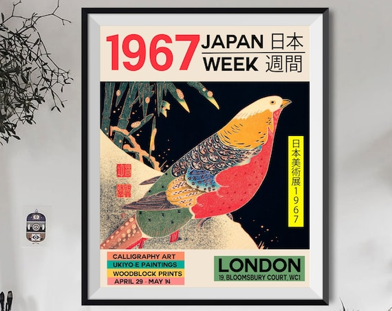 Art Studio Exhibition Poster Japanese Art Japan Art Week 1967