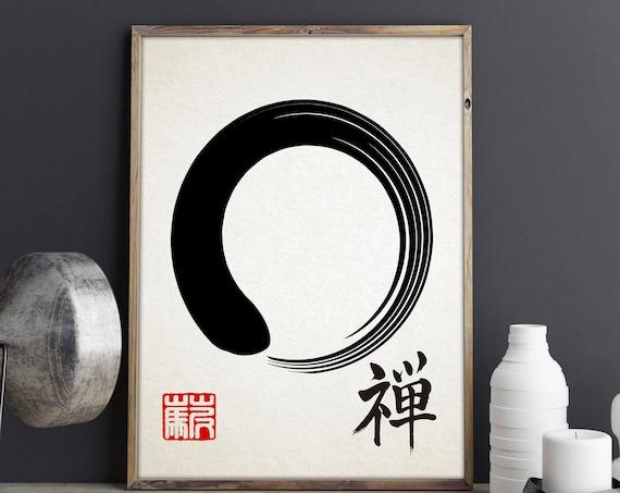Zen Poster Zen Decor Enso Poster Wabi Sabi Decor Meditation Poster Yoga Studio Decor Zen Wall Art Buddhist Poster Meditation Wall Art Japan