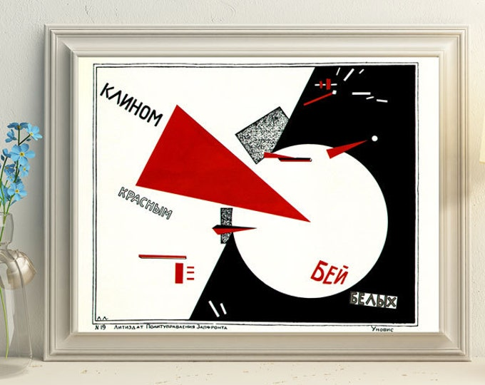 Beat The Whites With The Red Wedge Russian Propaganda Poster 1919 by El Lissitzky