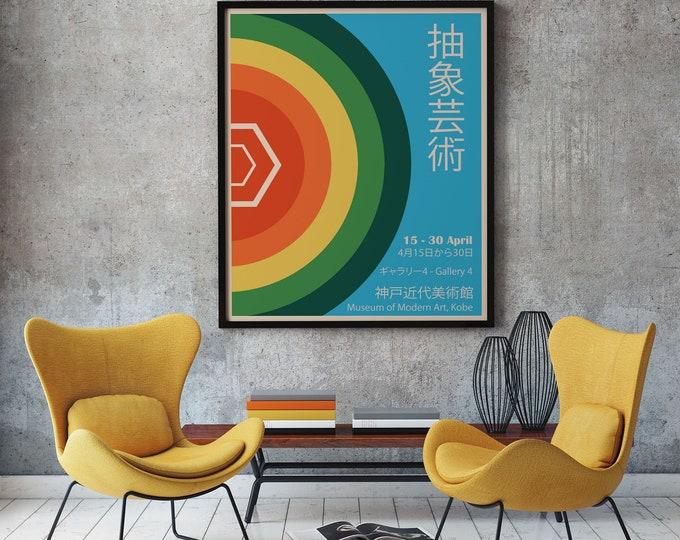 Japanese Abstract Art Museum Poster Mid Century Japan Art