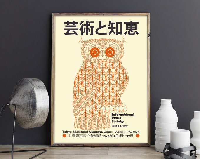 Art and Wisdom Japanese Museum Exhibition Poster 1974