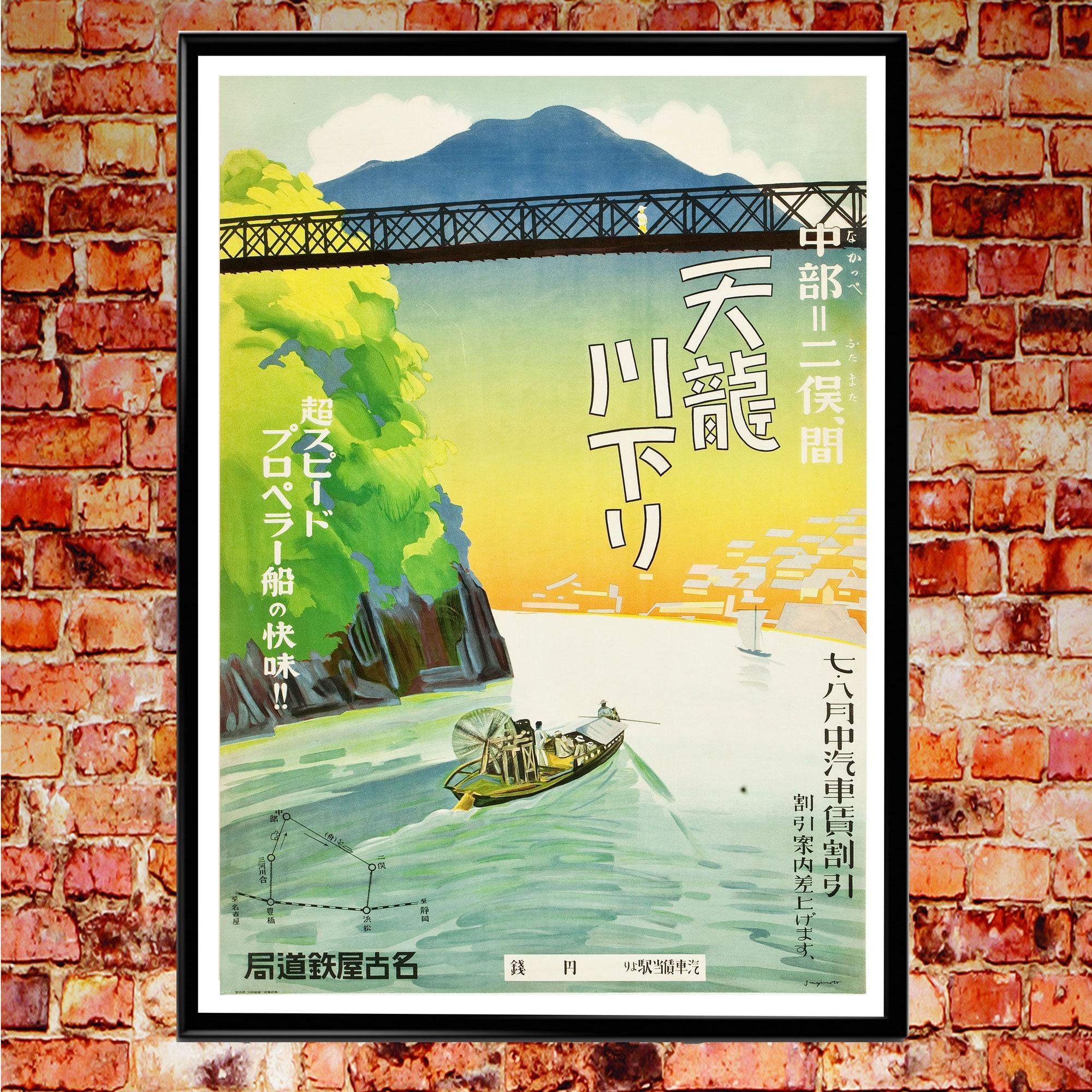Japan Poster Japanese Poster Japan Wall Art Tokyo Poster Japan ...