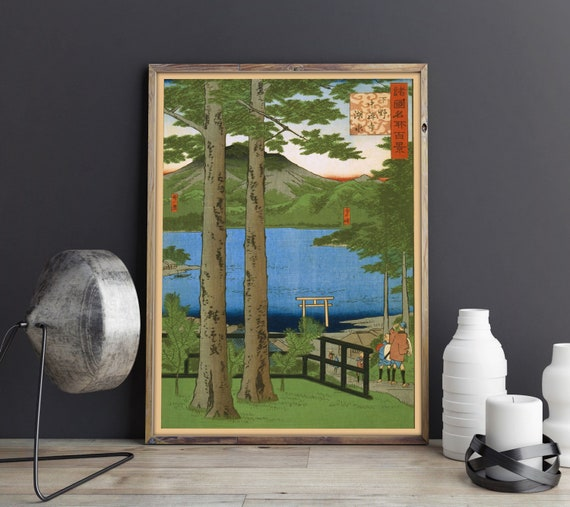 Japanese Trees Poster Hiroshige Decor Japanese Art