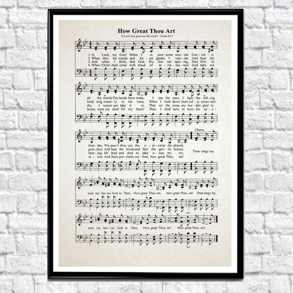 How Great Thou Art Music Sheet Poster Music Sheet Print Music Sheet Print Song Sheet Lyrics Poster Lyrics Wall Art Music Poster Music Print