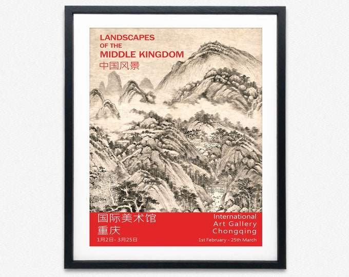 Chinese Art Exhibition Poster Chinese Museum Art Print
