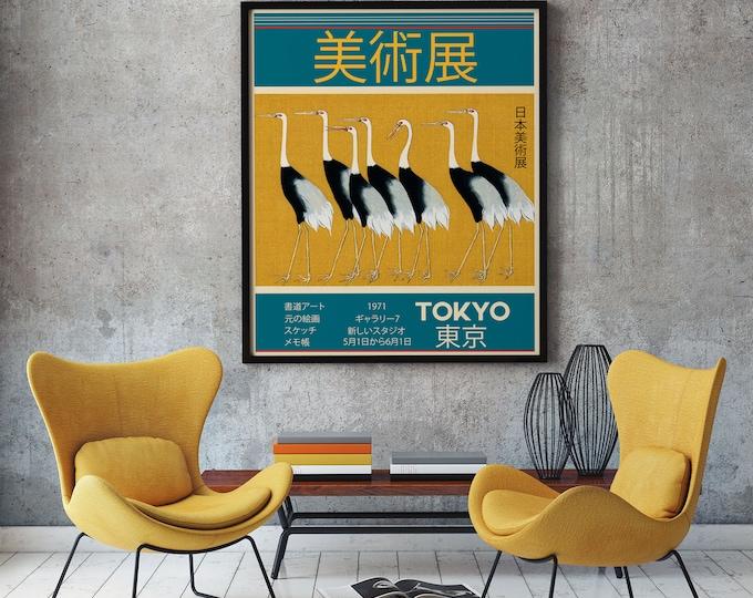 Japanese Art Poster Tokyo Art Exhibition 1971 Japanese Design Poster