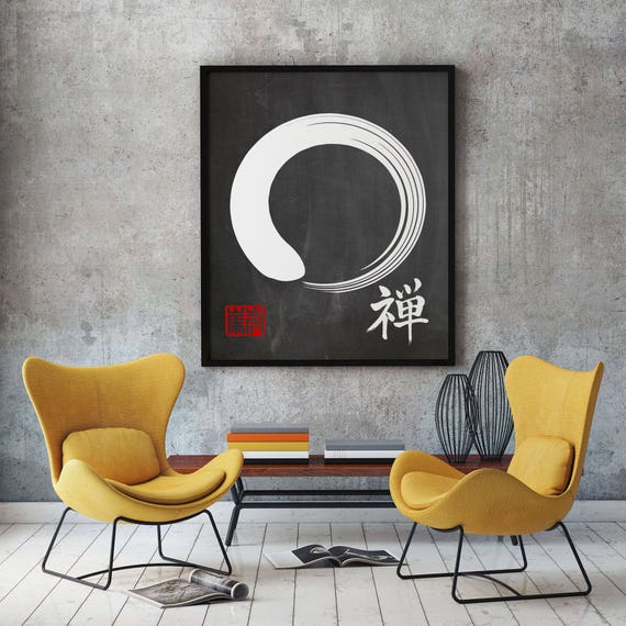 Enso Poster Zen Poster Enso Wall Art Japanese Calligraphy Art Zen Circle Art Yoga Art Yoga Studio Art Meditation Art Enso Sign Enso Print