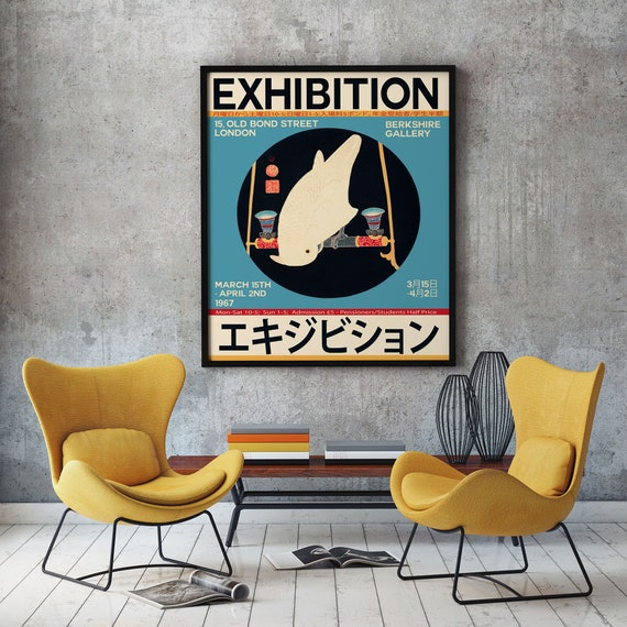 Japanese Art Exhibition Poster London 1967 Unique Japanese Print