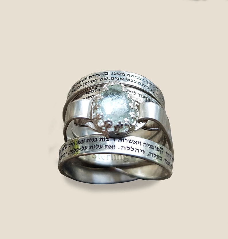 Jewish Jewelry Jewish Ring for Women Engraved with Women of Valor
