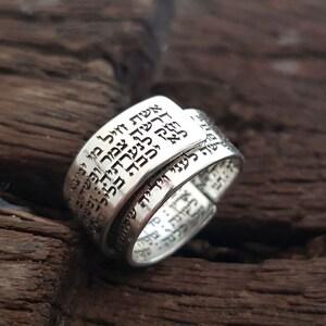 Men/'s Jewelry Men/'s Ring Gold Ring Men Jewish Ring Judaica Jewelry Jewish Gift For Men Prayer Ring Prayer Jewelry Priestly blessing