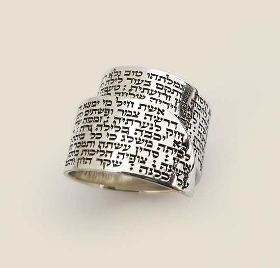Jewish Ring Hebrew Ring 925 Sterling Silver Ring Eshet Chayil Open Ring Israeli Gift Jewish Jewelry Women Of Valor Engraved Ring