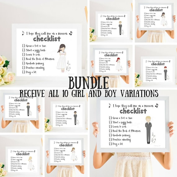 Primary Printables, Church of Jesus Christ, The Church, Primary Gifts, Primary Art, Primary Class, LDS Printables, Missionary Gifts, LDS Art