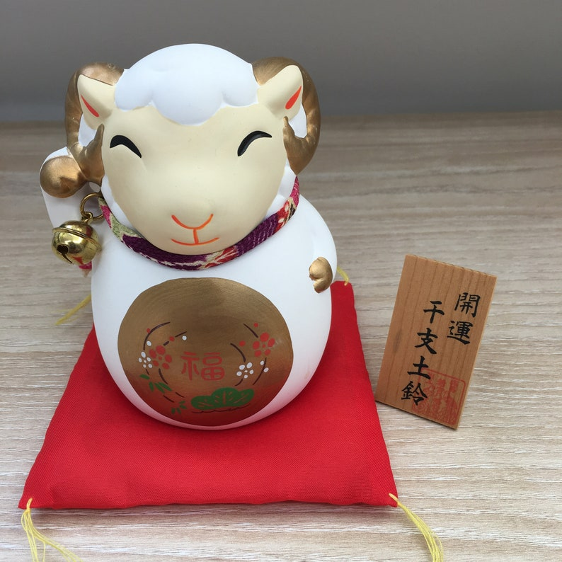 Japanese Traditional Zodiac Sheep Sculpture Ceramic Ornament Lucky Culture  Charm Art Cute Home decor