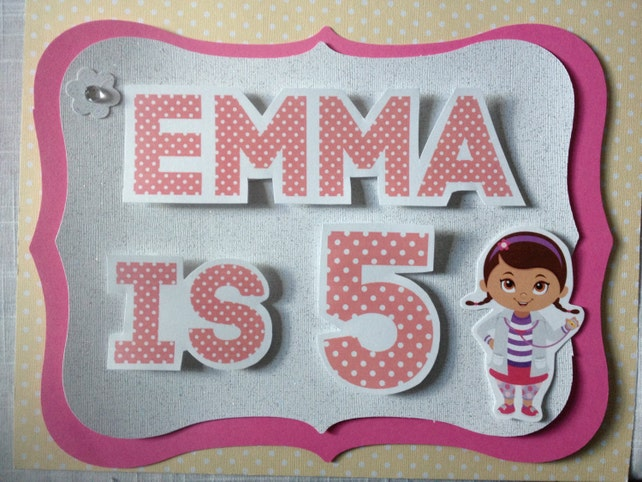 Girl Or Boy Ice Skating Personalized Party Sign