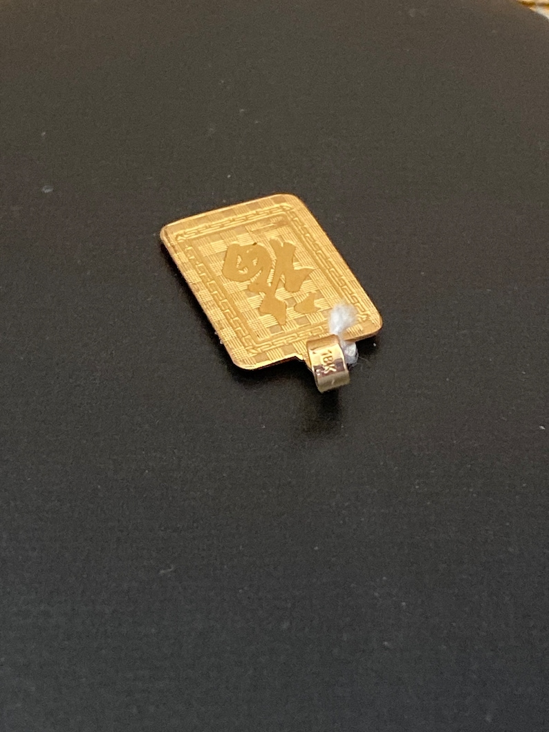 18K Yellow Gold Rectangle Year of the Ox Pendant