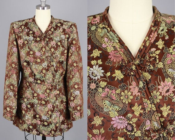 1940s Butterfly Brocade Jacket | Vintage 40s Brown