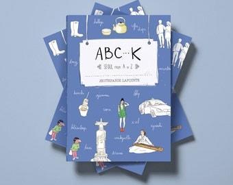 Seoul Illustrated Book - ENGLISH