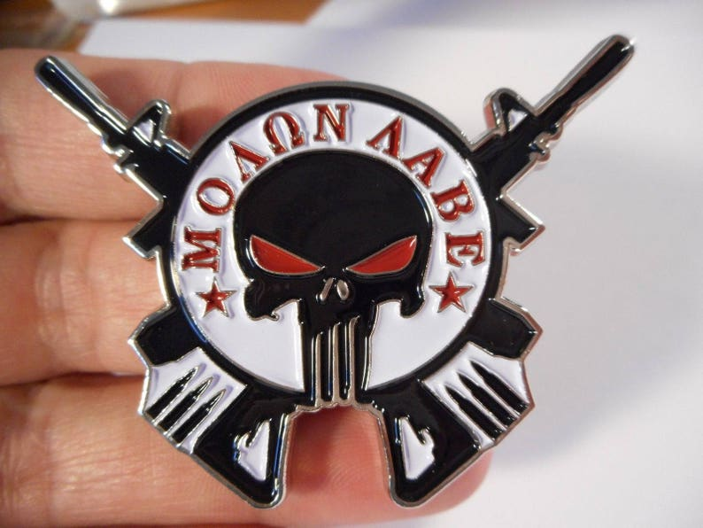 Molon Labe BAMF Navy Seal PUNISHER SOAR Ranger Black Ops Special Forces  Challenge Coin