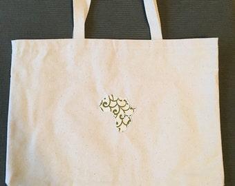 Green Africa Tote Bag