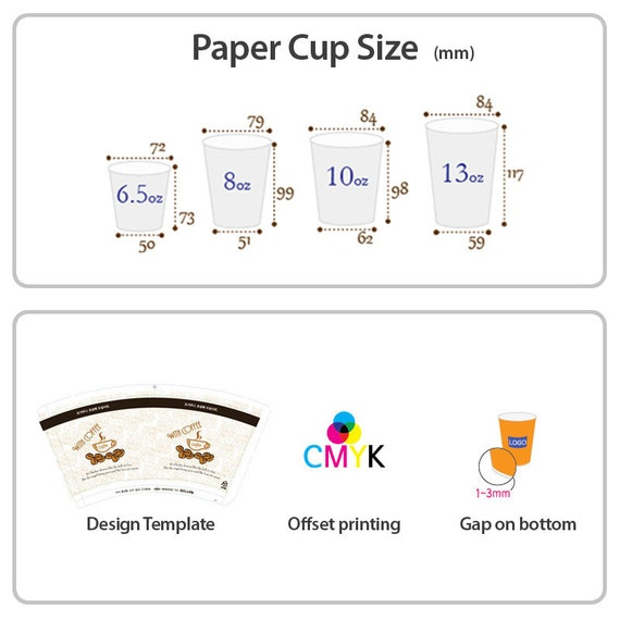 500 1000 custom offset printed paper cup 6 5oz etsy