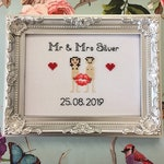 MATURE naked bride & groom framed finished custom cross stitch bitch, funny wedding gift novelty, personalised embroidery,