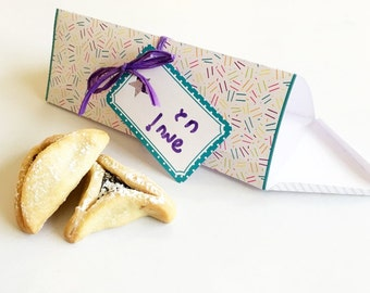 Printable Purim Basket, DIY Mishloach Manot, Instant download printable favor box / container for Purim (Jewish holiday).