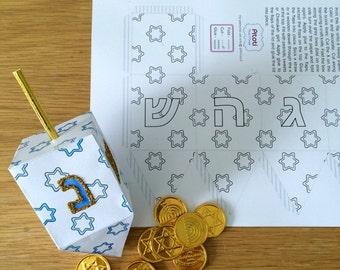 Hanukkah Craft, Hanukkah dreidel, paper dreidel craft for kids, printable Hanukkah dreidel, coloring star of David pattern, Hanukkah favor.