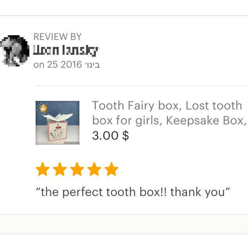 printable lost teeth box Tooth Fairy box DIY thooth fairy box for kids Instant download. Lost tooth box for boys Printable tooth box