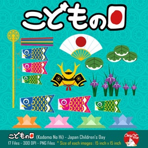 Display Doll For Celebrating Japanese Children's Day. Vector.. Royalty Free  Cliparts, Vectors, And Stock Illustration. Image 119814529.